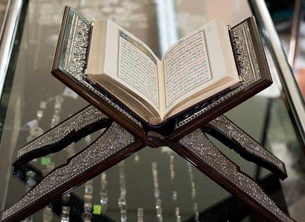 Qurani Kərimin riyazi möcüzələri