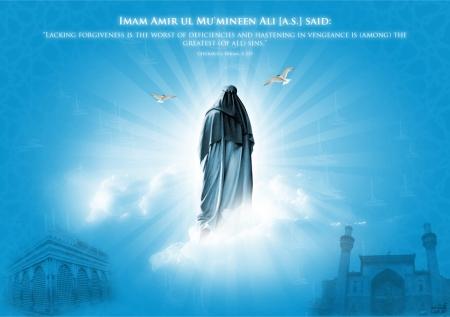 imam Əlinin(ə.s) yəhudini  müsəlman etməsi