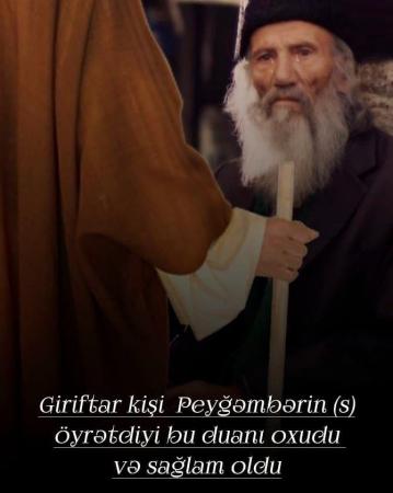 Peyğəmbərin sağlamlıq duası