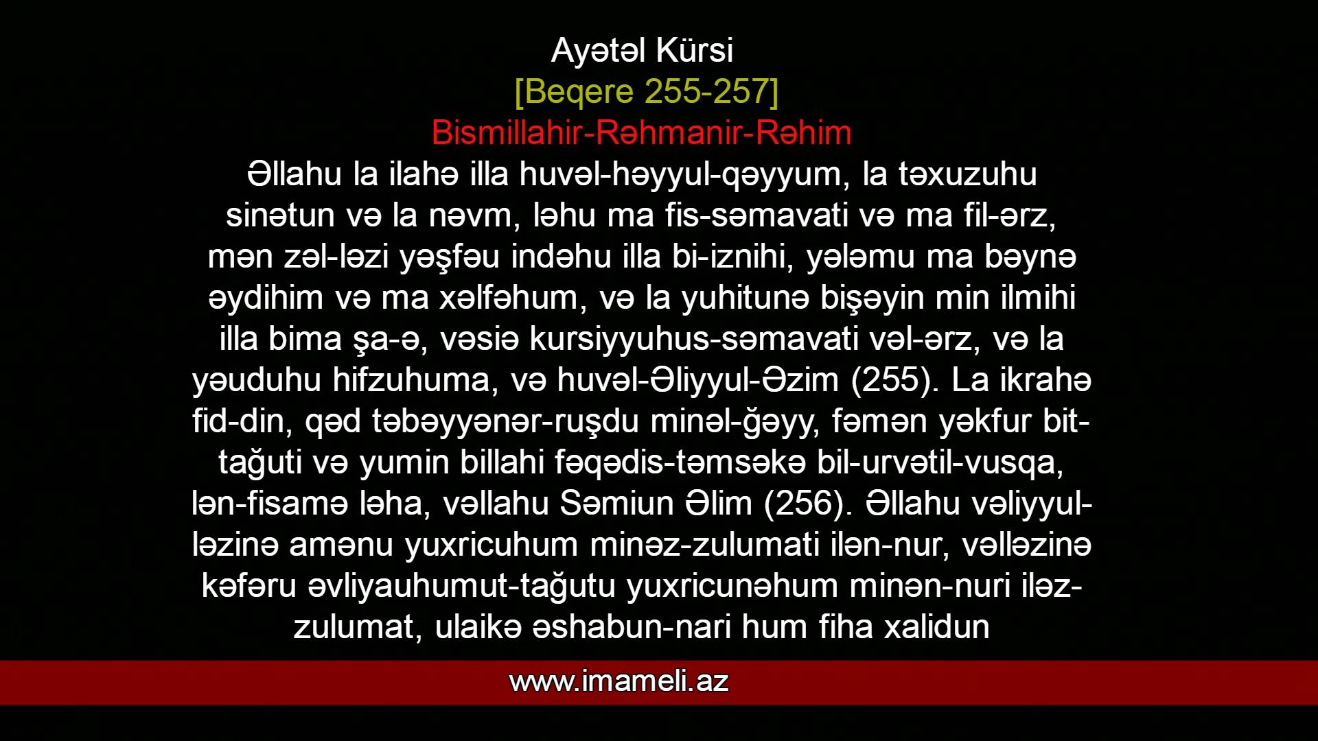 Ayətəl Kursi ərəbcə Və Azərbaycan Dilində Oxunusu Və Yazilisi Imameli Az
